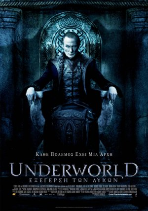 Underworld: Rise of the Lycans 365x521