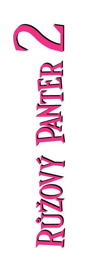 La pantera rosa 2 600x1818