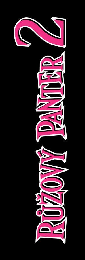 La pantera rosa 2 579x1758