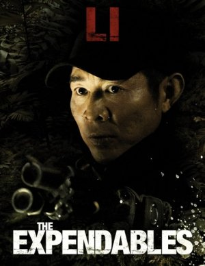 The Expendables 467x604