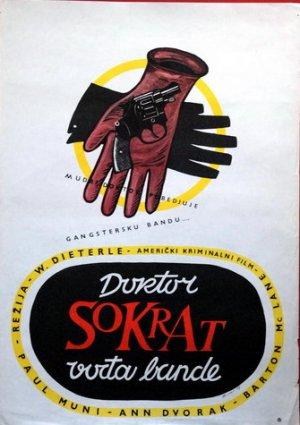 Dr. Socrates 335x475