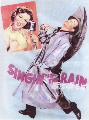 Singin' in the Rain 1567x2110
