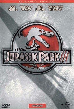 Jurassic Park III 547x800