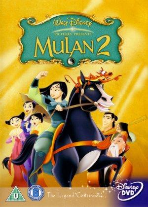 Mulan II 1540x2158