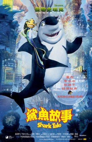 Shark Tale 1021x1574