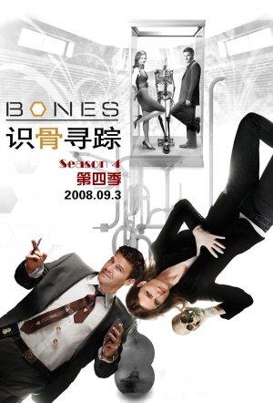 Bones 970x1428