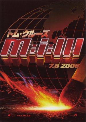Mission: Impossible III 1432x2023