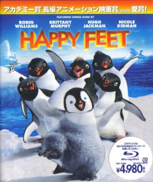 Happy Feet 736x874