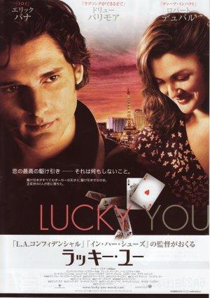 Lucky You 1432x2023