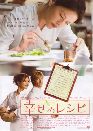 No Reservations 1432x2023