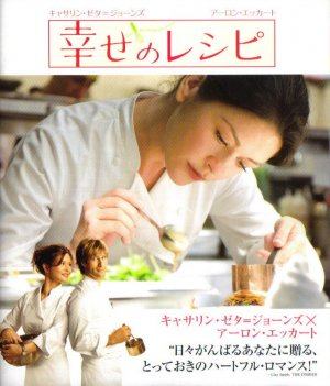 No Reservations 742x868