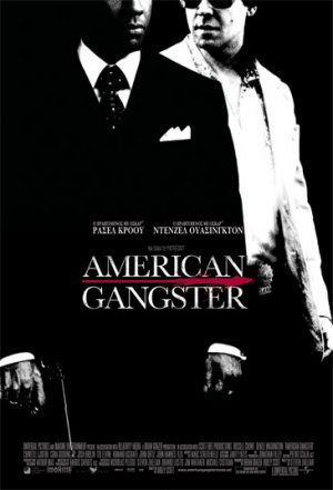 American Gangster 365x537