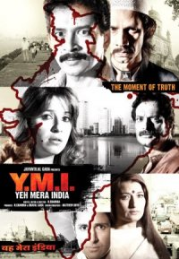 Y.M.I. Yeh Mera India poster