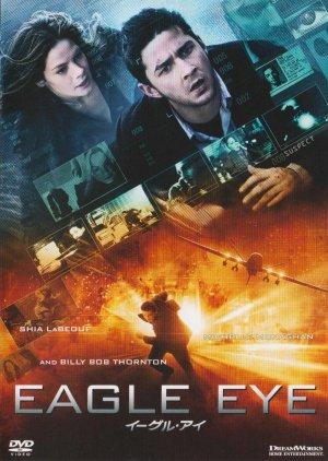 Eagle Eye 1010x1421