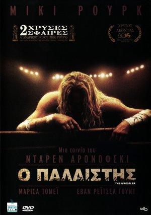 The Wrestler 1007x1432