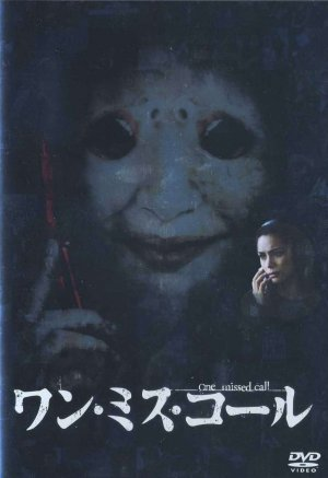One Missed Call 997x1453