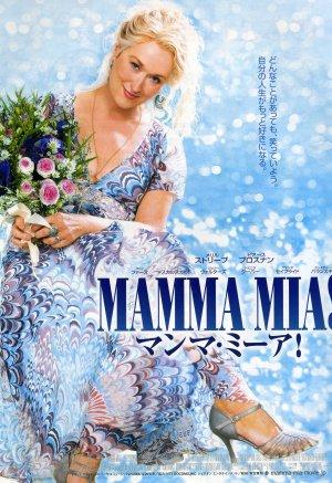 Mamma Mia! 2046x2982