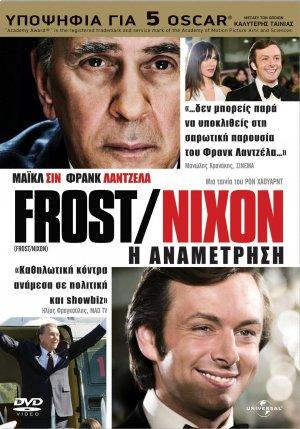 Frost/Nixon 1180x1687