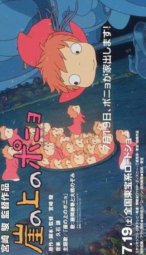 Ponyo: Das grosse Abenteuer am Meer 330x575