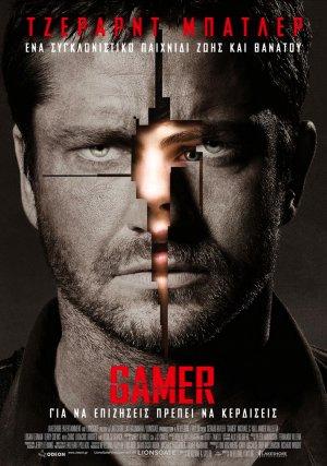 Gamer 1526x2174