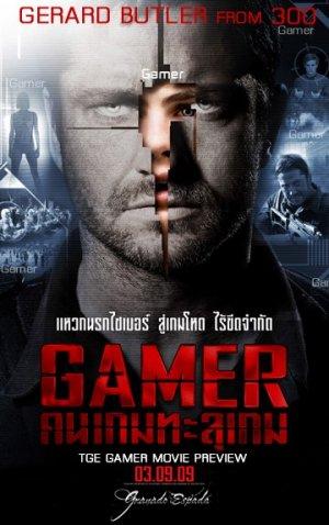 Gamer 360x574