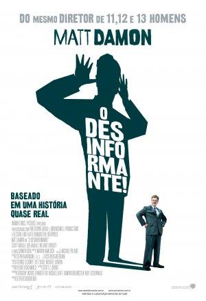 The Informant! 2000x2923
