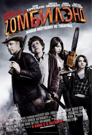 Zombieland 3416x5000