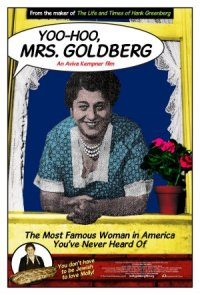 Yoo-Hoo, Mrs. Goldberg poster