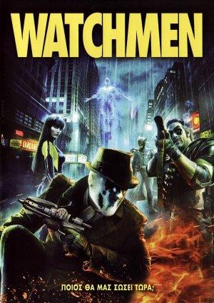 Watchmen 1009x1428