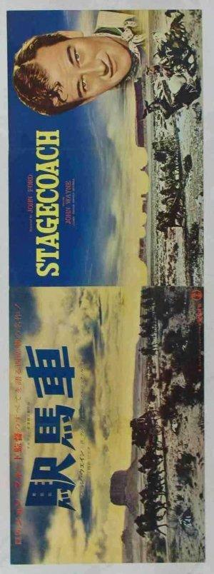 Stagecoach 488x1308