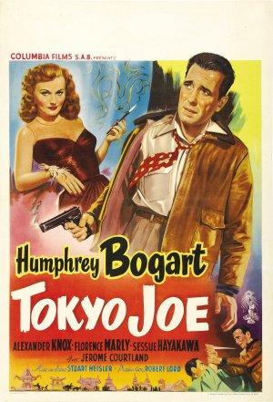 Tokyo Joe 2458x3611