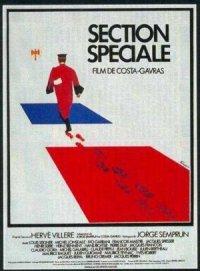 Section spéciale poster