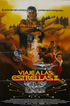 Star Trek II: The Wrath of Khan 1576x2362