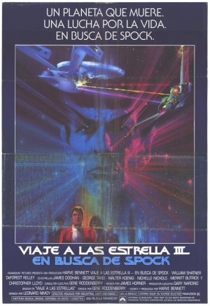 Star Trek III: The Search for Spock 580x844