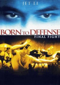 Born to Defense poster