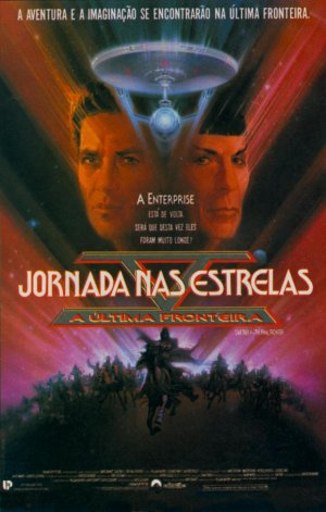 Star Trek V: The Final Frontier 580x911