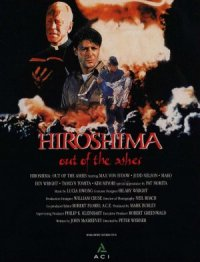 Hiroshima: Out of the Ashes poster