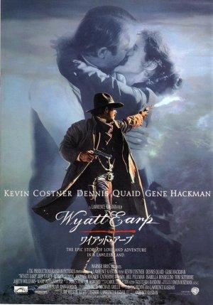 Wyatt Earp 586x838
