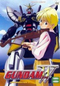Shin kidô senki Gundam W poster