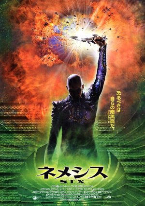 Star Trek: Nemesis 550x777