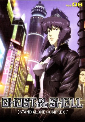 Ghost in the Shell - Stand Alone Complex 697x1000