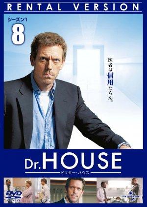 House M.D. 1529x2162