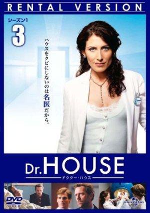 House M.D. 400x565