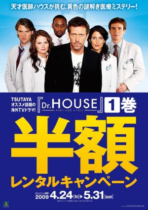Dr. House 800x1131