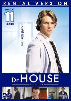 House M.D. 1530x2161