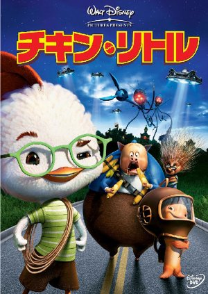 Chicken Little 600x846