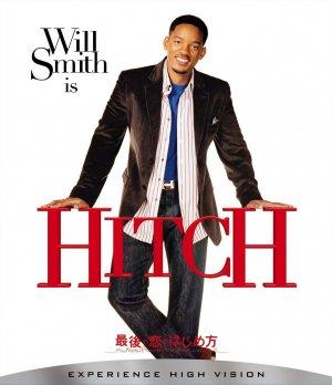 Hitch 1479x1715