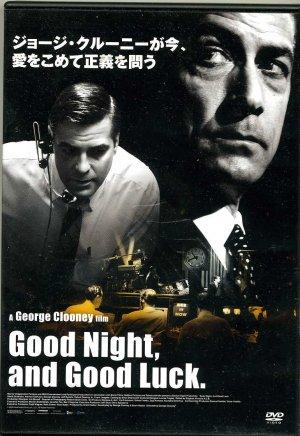 Good Night, and Good Luck. 770x1119
