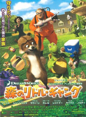 Over the Hedge 1233x1665