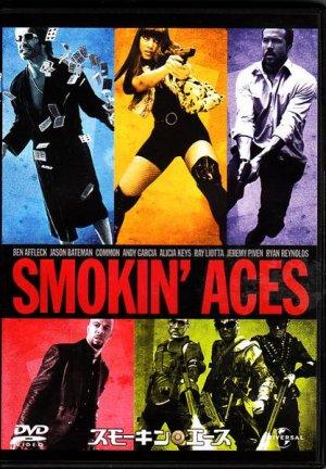 Smokin' Aces 417x600